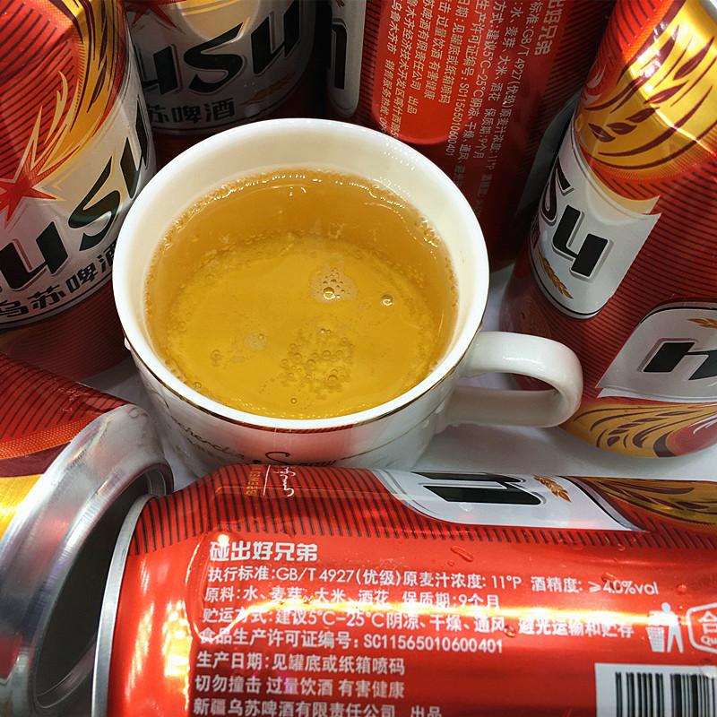 新疆特产大红乌苏啤酒330ml/罐破损包赔大麦原浆酒水饮料非奶啤