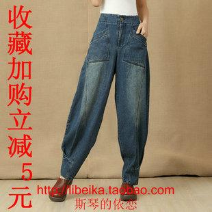 爆款玲子布衣阿达尼风格个性夸张花苞牛仔裤女长裤灯笼裤显瘦女裤