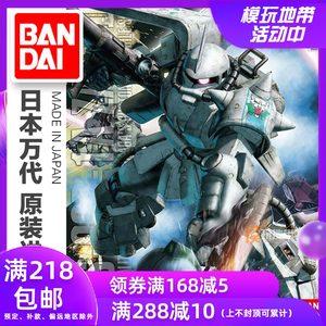 现货 正品 万代MG 1/100 MS-06R-1A 白狼 松永真专用 扎古 Ver2.0