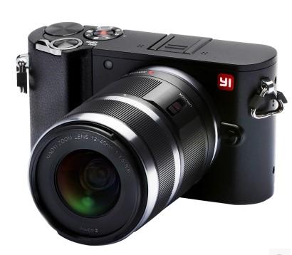 Xiaomi Xiaoyi micro single M1 dual lens suit fixed focus zoom entry level SLR digital camera 4K