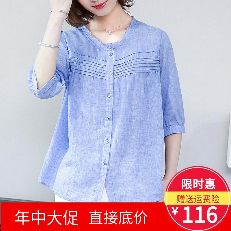 韩版宽松女式衬衫大码女装2018夏装新款显瘦五分袖衬衣猜谜底有礼