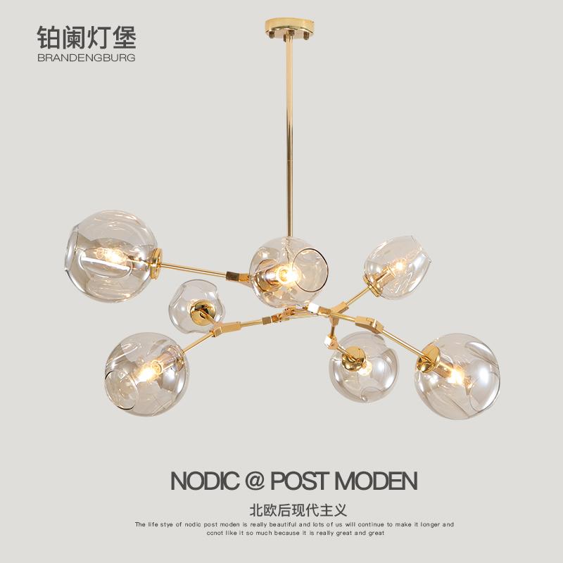 北欧分子灯客厅吊灯创意个性简约设计师卧室餐厅 lindsey魔豆灯具-铂阑灯堡