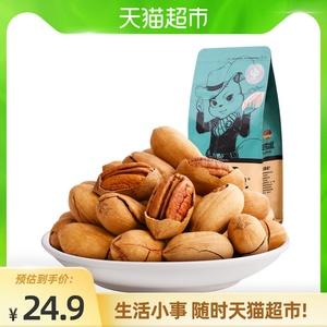 三只松鼠 碧根果225g 奶油味零食坚果特产山核桃炒货长寿果干