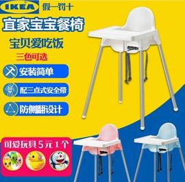 宜家儿童餐椅宝宝餐椅便携可堆叠宝宝吃饭椅非实木可拆卸多省包邮图片