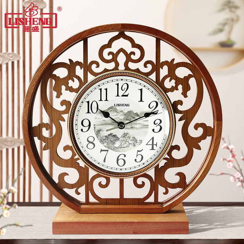Настольные часы Артикул 572214151707