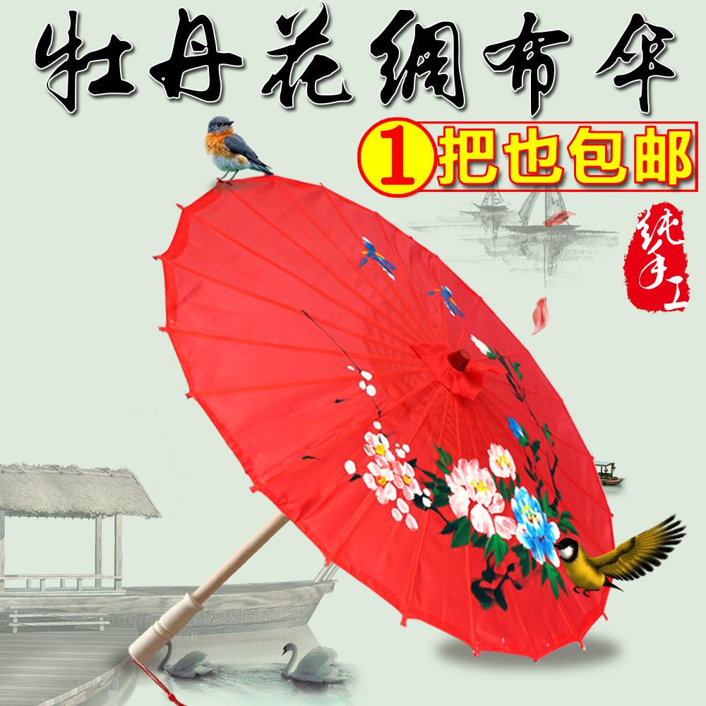 Декоративные зонты Артикул 552573574236