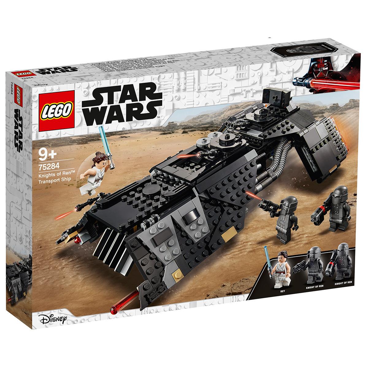 LEGO乐高75284星球大战伦武士运输船3-99岁男孩益智颗粒积木玩具