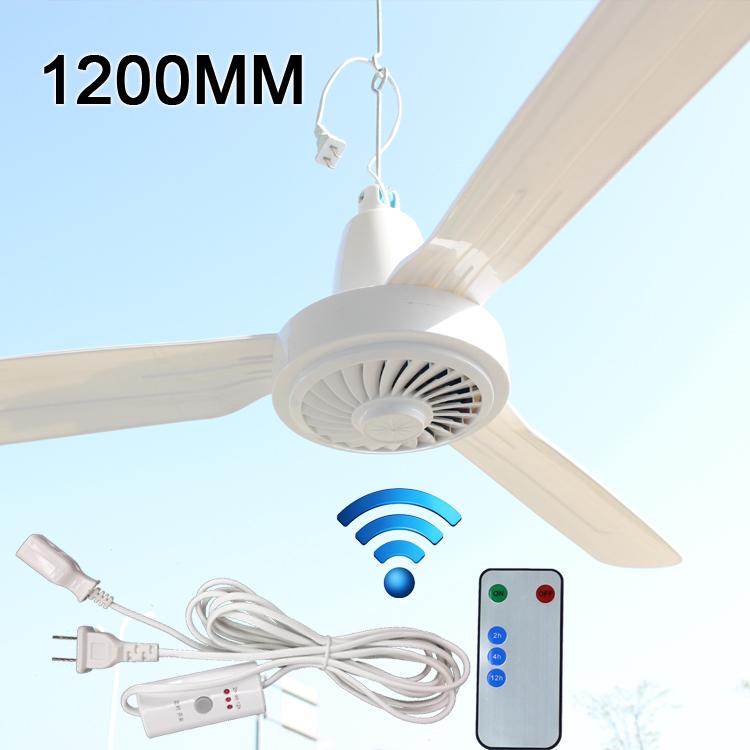 11月23日最新优惠直销节能1200mm大号恒速家用客吊扇