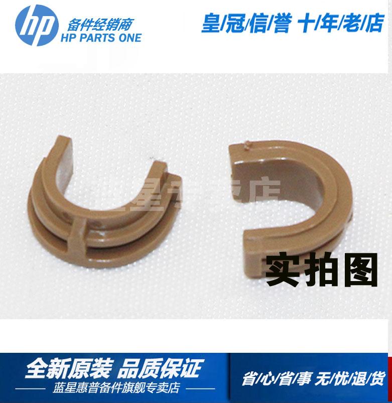 全新原装惠普 HP1020 1010  1022  M1005  1022 2900定影下辊轴套