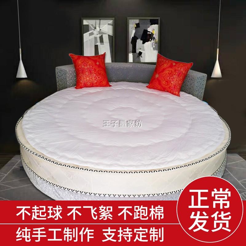 Custom made cotton round bed mattress mattress round cotton wadding Xinjiang cotton handmade quilt mattress thickened warm tatami mattress