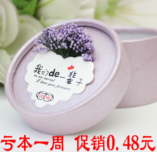 Promotions lavender candy box cylinder Continental creative wedding candy box finished products wholesale gift back