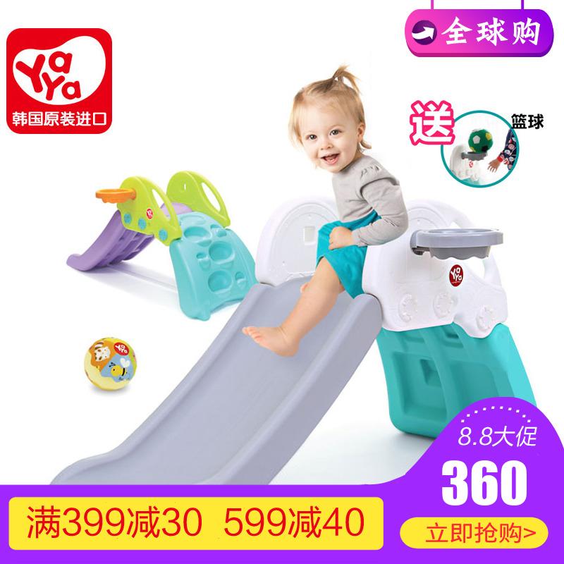 韩国进口yaya雅雅儿童折叠攀岩滑梯宝宝室内家用小型滑梯组合加厚