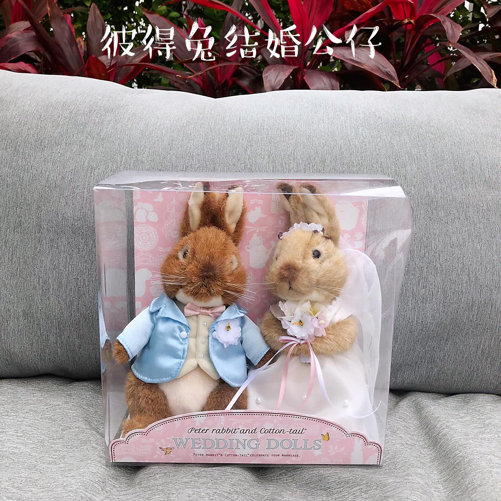 现货日本Peter Rabbit彼得兔婚礼/结婚公仔礼盒情侣小兔毛绒玩具