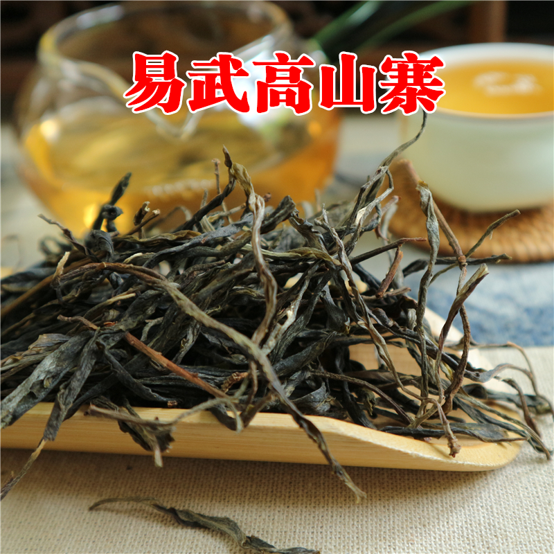 In 2020, pure Puer tea, raw tea and loose tea of touchun ancient trees in Yiwu Gaoshan village is comparable to that of Tianmen Mountain in mint pond