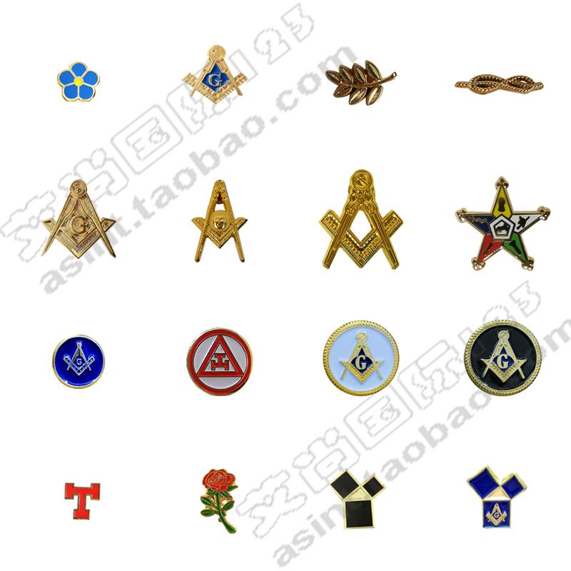 Памятные значки Артикул 619884122185