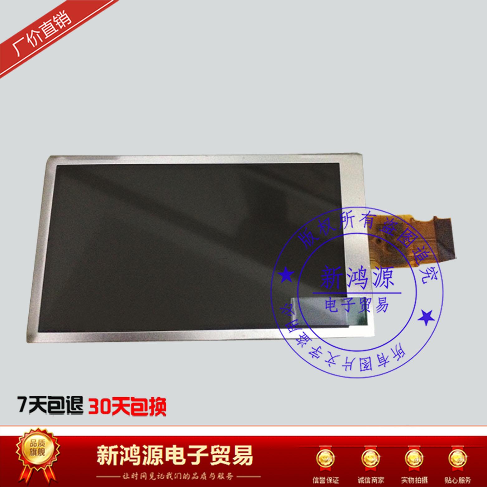 原装统宝3.5寸990000738 TJ035NC06AA高清显示屏