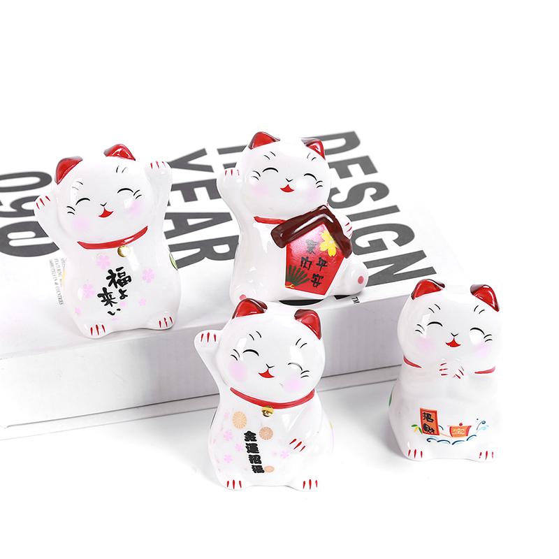 招财猫开业摆件创意日本陶瓷家居招财进宝店铺乔迁小号生日礼品物