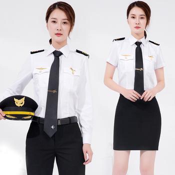 女机长航空制服航空乘务员酒店衬衣
