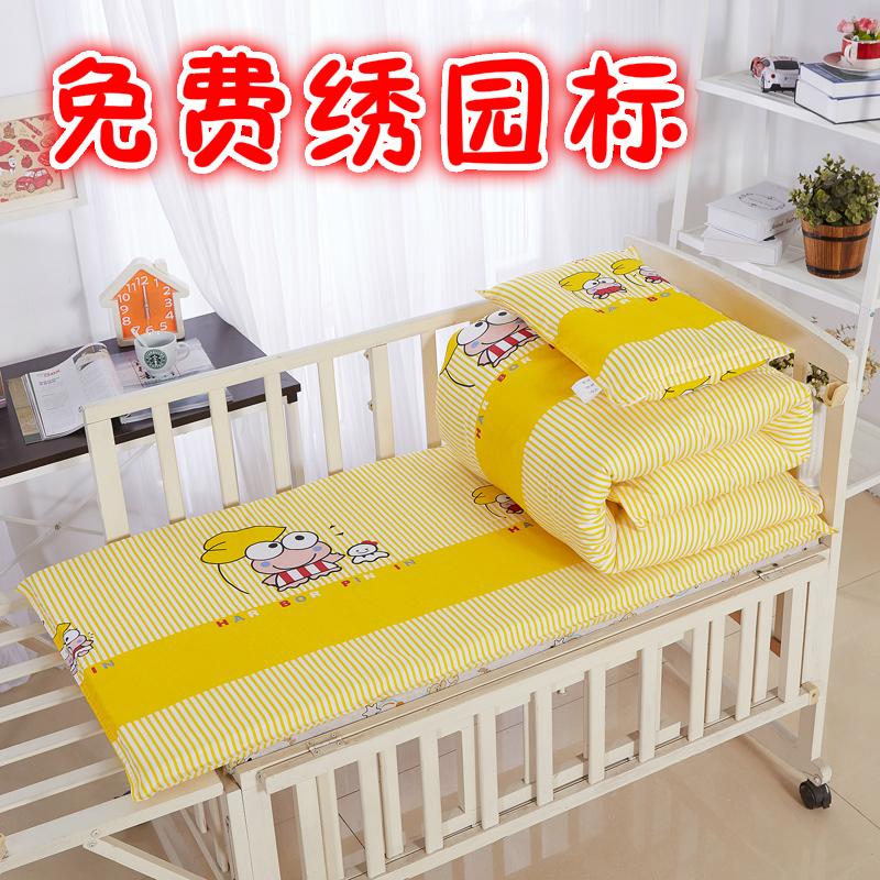 幼儿园被子三件套含芯儿童午睡被褥羽丝棉六件套婴童床上用品全棉