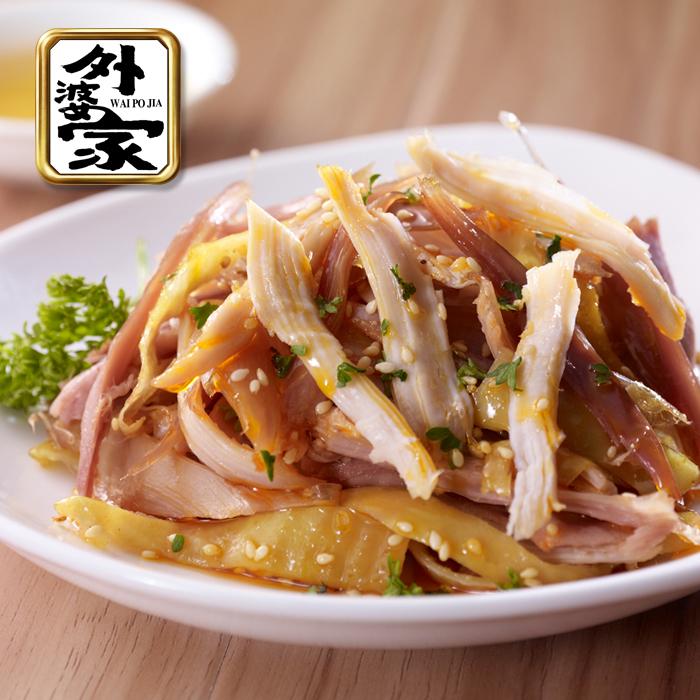 浙江新款包装绍兴特产 外婆家200g手撕醉鸡 即食冷盘 美味小吃
