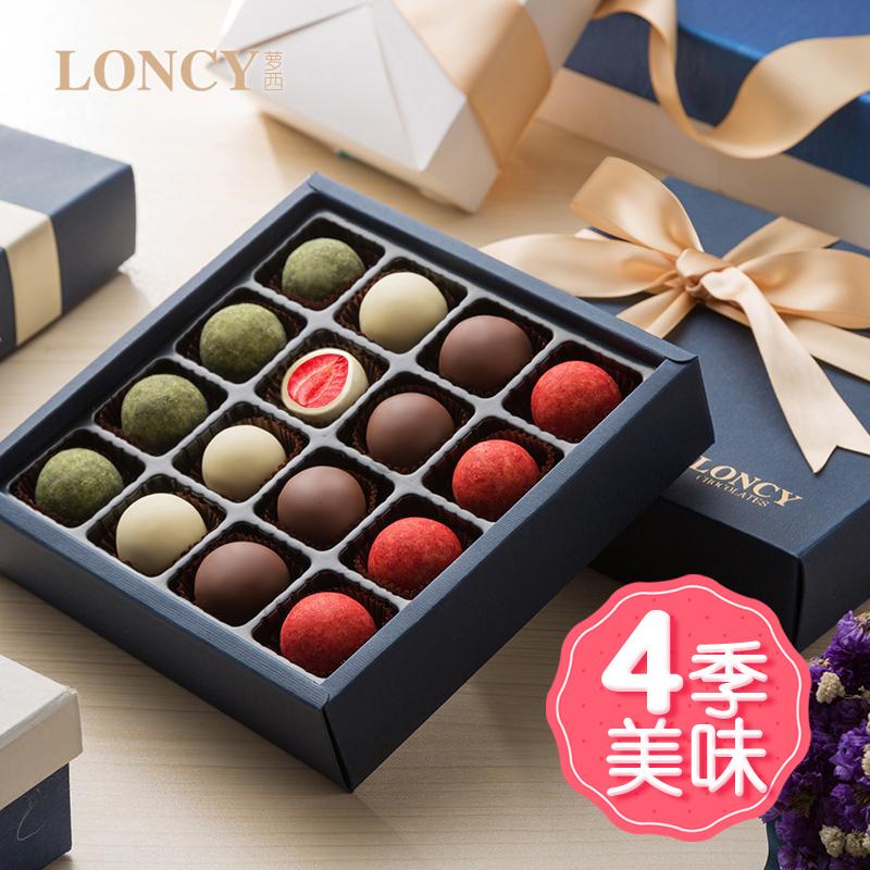 萝西余生四季七夕节巧克力礼盒装送女友女生表白礼物冻干草莓夹心