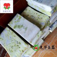 Синий Подушка из натурального необработанного камня Тянь Юй Сиань, Шэньси синий Тянь нефрит, здоровье нефритовая подушка, подарок для пожилых