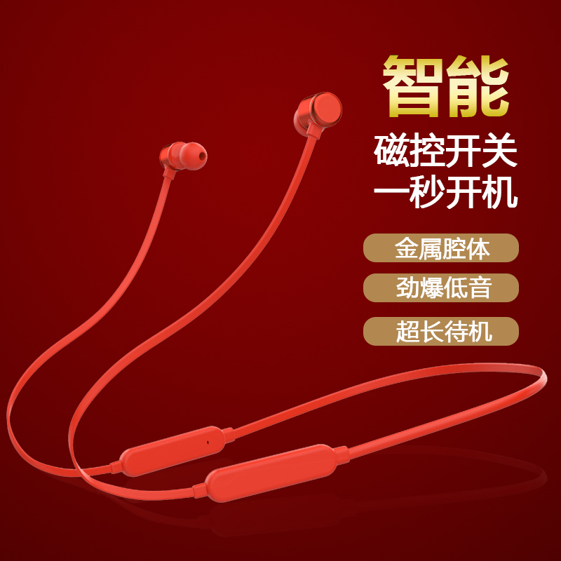 Neck mounted Bluetooth headset wireless sports running neck hanging magnetic switch in ear Huawei Android Apple universal