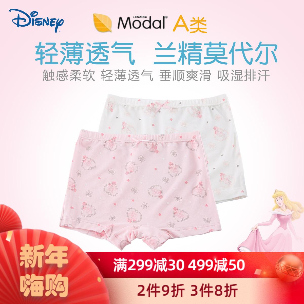 迪士尼女中大童莫代尔平角内裤睡美人三枪内衣儿童短裤A类平脚裤