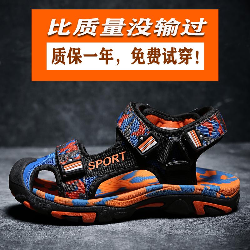 男童凉鞋2020夏季新款儿童包头沙滩鞋防滑软底中大童韩版男孩凉鞋