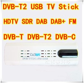 多功能電視卡USB dvb t2 DVB-C DAB SDR TV Stick USB Digital TV圖片