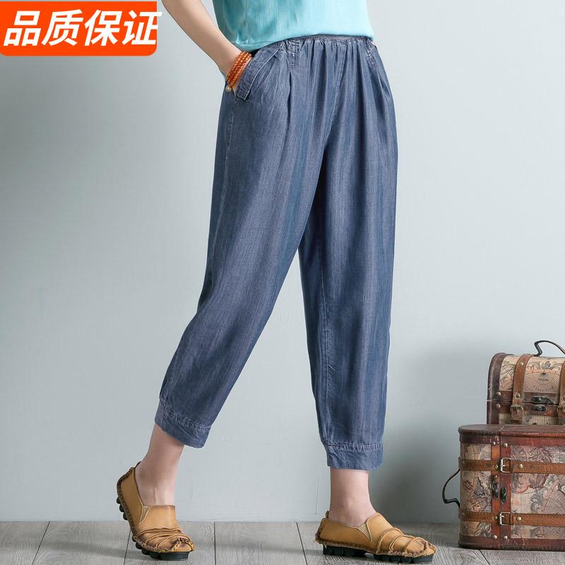 母亲节妈妈裤子夏季牛仔裤薄款中老年女裤松紧高腰大码老人休闲裤