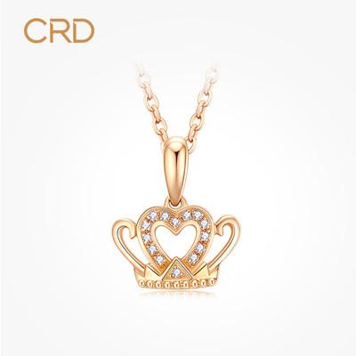 CRD Kelaidi Diamond Pendant 18K Rose Gold Necklace Crown Color Gold Diamond Pendant Official Genuine Gift