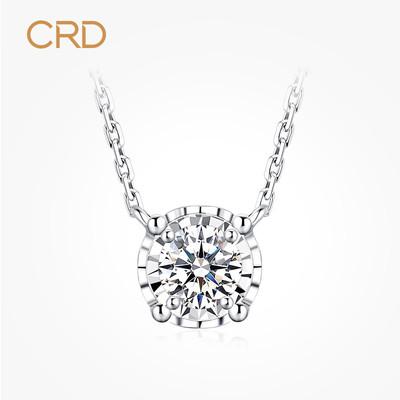 crd克徕帝白金项链牛头钻石吊坠单钻项链真钻锁骨链正品珠宝首饰