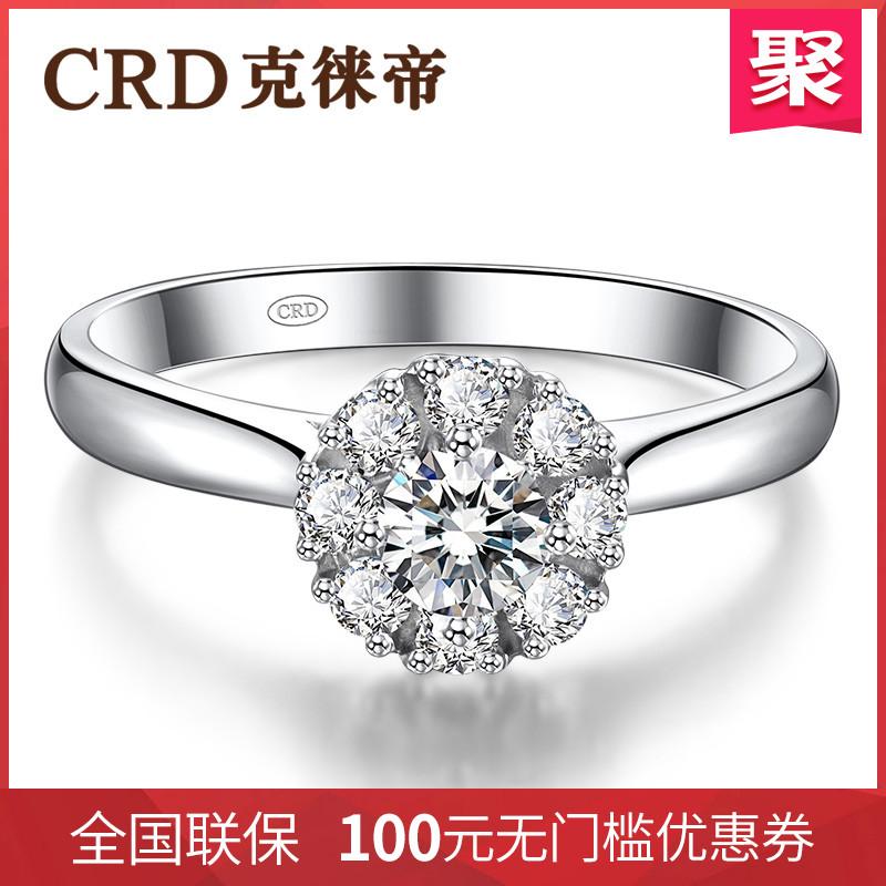 CRD/ грамм Лай император 18K алмаз сдаваться женщина группа алмаз каменное кольцо 1 эффект карата просить выйти замуж алмаз кольцо подлинный