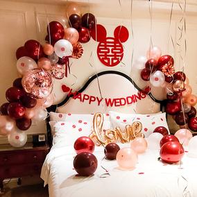 婚房布置气球装饰创意浪漫婚礼新房场景男方婚庆用品大全结婚套装