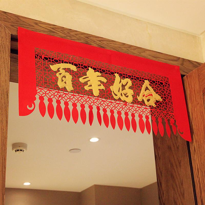 Выйти замуж свадьба статьи ликующий ворота перемычка окна или двери фланель приветственное слово брак дом ткань главная дверь ширина поперечный ширина занавес свадьба ворота присоединиться