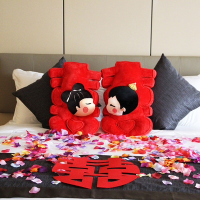 结婚婚庆用品婚礼婚房压床娃娃布置创意礼品礼物喜字公仔抱枕一对