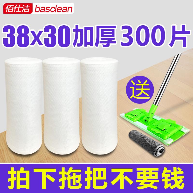 加大加厚300片卷装送大拖把静电除尘纸无尘拖把布地板擦地吸尘布