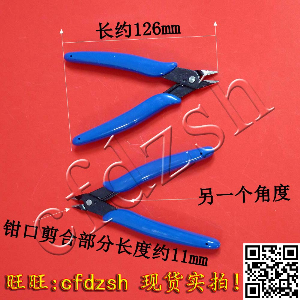 【Джин Ченгфа】 в новой упаковке 170 плоскогубцев для плоскогубцев