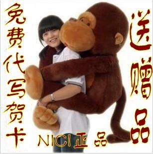 包�]大猩猩毛�q玩具大�嘻哈大嘴猴子金��公仔 �L臂猴布娃娃抱枕