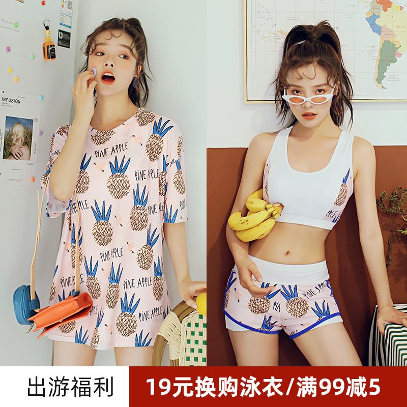 2019新款学生小清新性感女游泳衣118.00元包邮