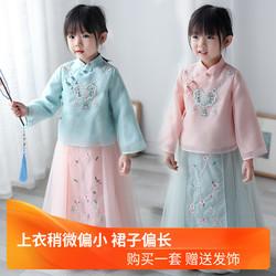 汉服女童襦裙春秋古装儿童中国风2020年春季改良仙女宝宝中式唐装