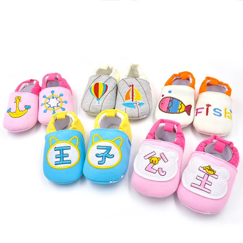 婴儿鞋0-6布底防滑新生儿步前鞋6-12不掉鞋全棉宝宝鞋0-1岁单鞋