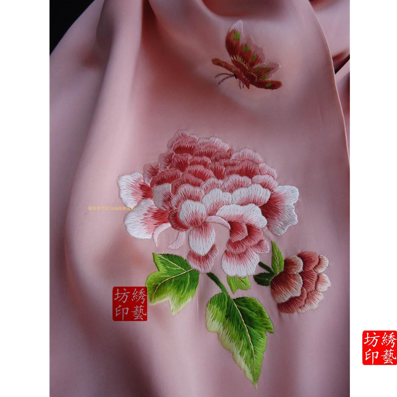 蜀繡手工刺繡牡丹披肩