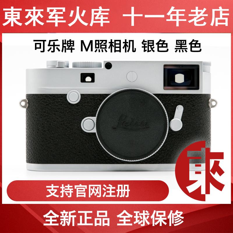 Фотокамеры Артикул 41306350877