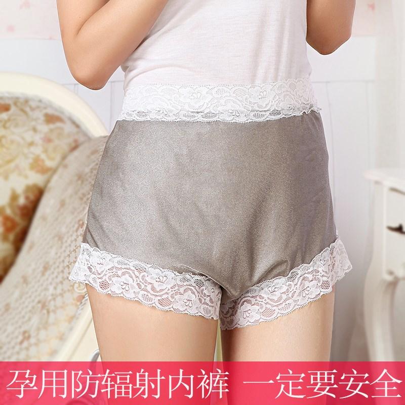 Весной и летом изнашивается одежда из нижнего белья из серебристого волокна, предназначенная для одежды для беременных оригинал Четыре сезона беременных женщин огнестойкая одежда