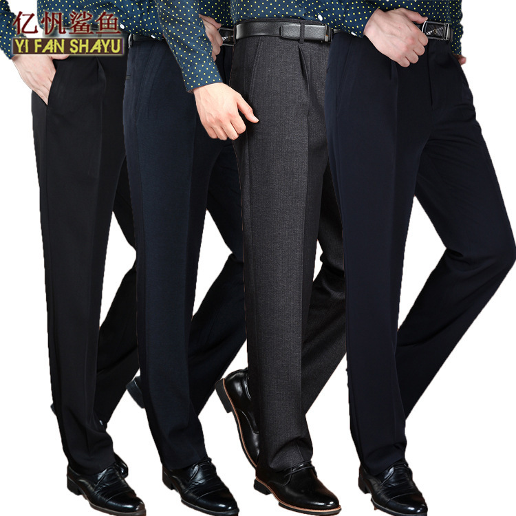 Autumn and winter new mens trousers business casual pants overalls single fold thick middle-aged overalls long pants