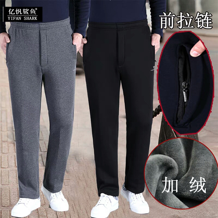 Autumn and winter thick mens sweatpants and flannelette casual pants for middle-aged and elderly elastic waist dad pants