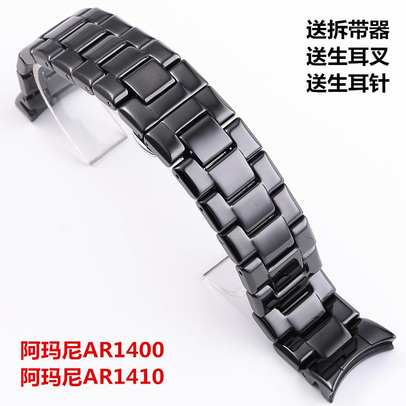 黑色陶瓷手表带男表链AR1400 AR1410蝴蝶扣弧形接口男士配件22mm