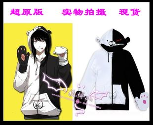 On breaking the projectile wheel broken projectile round dance Dangan Ronpa black and white sweater Xiongjiao Zhang cosplay clothes